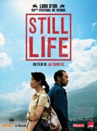 Still Life / Dong