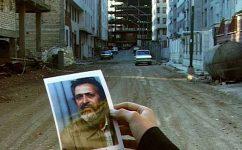 « Intime Téhéran » : Le Regard / Le Voyage de Maryam