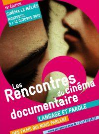 Rencontres du cinéma documentaire, 15e édition