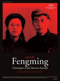 Fengming, chronique d'une femme chinoise / Le Fossé