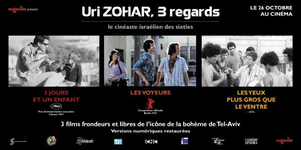 Concours Uri Zohar