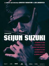 critique quatre films de yakuzas de seijun suzuki d tective bureau 2 3 la jeunesse de la. Black Bedroom Furniture Sets. Home Design Ideas