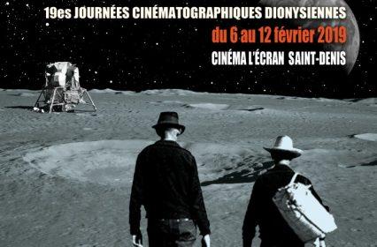 19es Journées cinématographiques dionysiennes