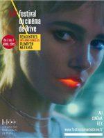 16ème édition du Festival du cinéma de Brive