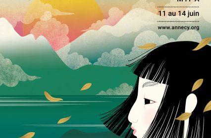 43ème Festival d'Annecy