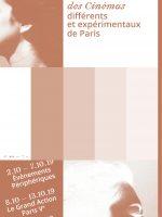 21ème Festival des Cinémas Différents et Expérimentaux de Paris