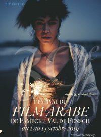 30e édition du Festival du film arabe de Fameck