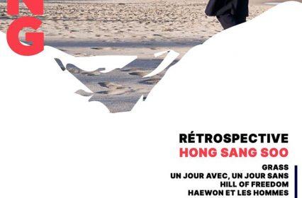 Rétrospective Hong Sang Soo