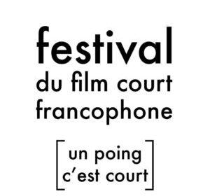 21ème édition du Festival du film court francophone de Vaulx-en-Velin