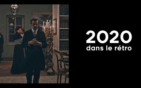 2020 dans le rétro