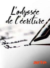 L'Odyssée de l'écriture