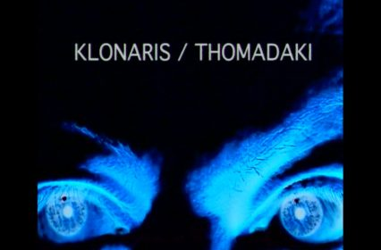 Klonaris / Thomadaki