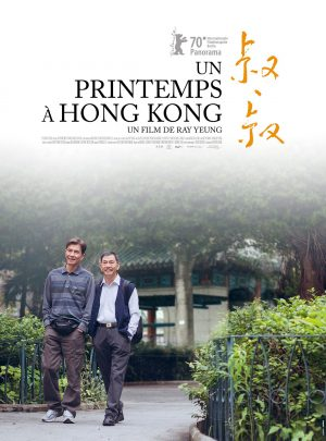 Un printemps à Hong Kong