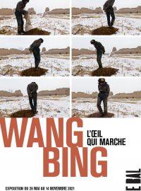 Wang Bing, l'œil qui marche