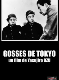 Gosses de Tokyo