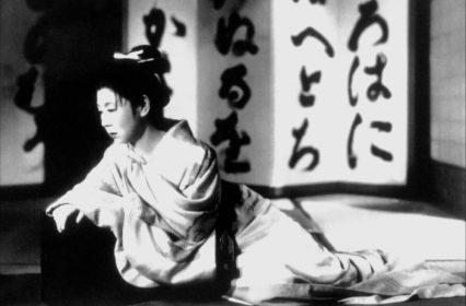 Mizoguchi, les années 1940