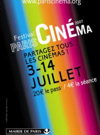 Festival Paris Cinéma, 5e édition (présentation)