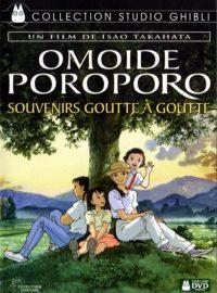 Omohide Poroporo
