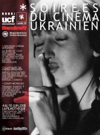 Soirées du cinéma ukrainien