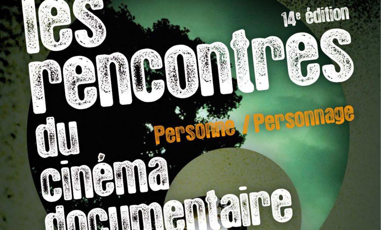 Périphérie : Les rencontres du cinéma documentaire