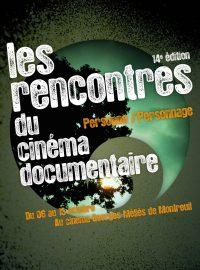 Périphérie : les rencontres du cinéma documentaire, 14ème édition