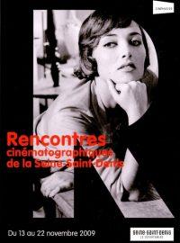 Rencontres cinématographiques de la Seine-St-Denis, 15ème édition