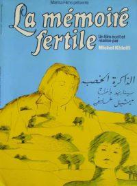 [Festival des 3 Continents] La Mémoire fertile