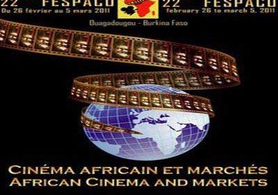 Quand l'Afrique s'affiche sur grand écran