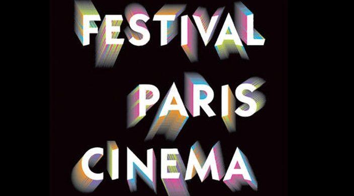 Retours sur Paris Cinéma
