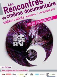 Rencontres du Cinéma Documentaire de Montreuil, 16e édition