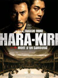 Hara-Kiri : mort d'un samouraï