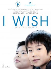 I Wish – Nos vœux secrets