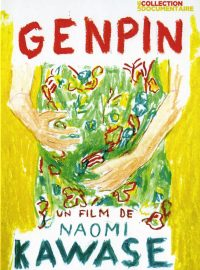 Genpin