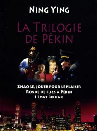 La Trilogie de Pékin