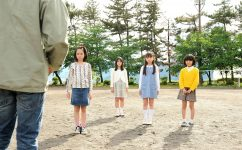 Shokuzai : Celles qui voulaient se souvenir / Celles qui voulaient oublier