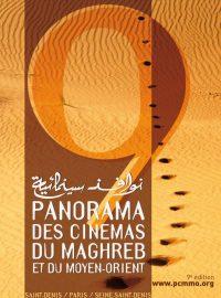 Panorama des Cinémas du Maghreb et du Moyen-Orient, 9e édition