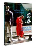 Les Chiens errants / Voyage en Occident