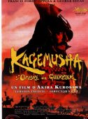 Kagemusha, ou la chronique d'une défaite annoncée
