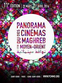 11e Panorama des cinémas du Maghreb et du Moyen-Orient