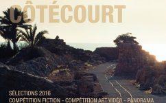 Palmarès de la 25e édition du festival Côté Court