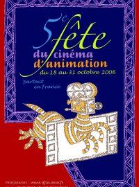Fête du cinéma d'animation 2006